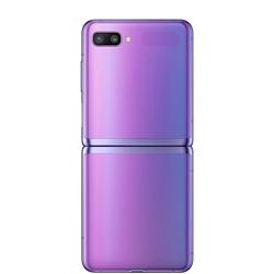 Samsung Galaxy Z Flip hoesjes