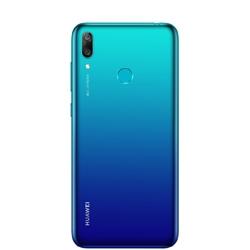 Huawei Y7 Pro (2019) hoesjes