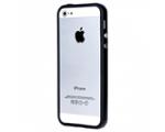 Apple iPhone SE (2016) Bumpers